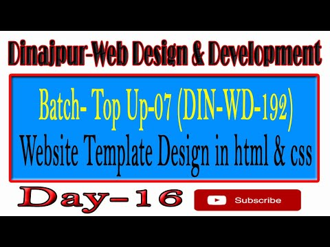 01) Batch- Top Up-07 (DIN-WD-192) . Day = 16 [Video]